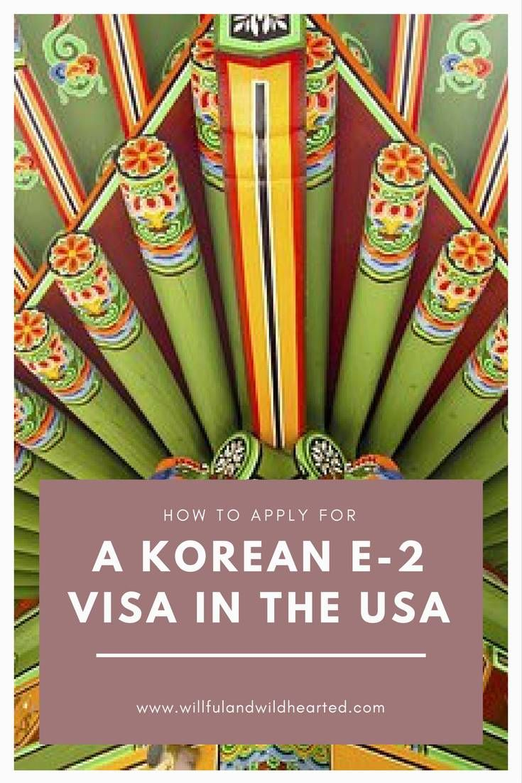 If You Hold An American Passport And Want To Teach English In South Korea,  You