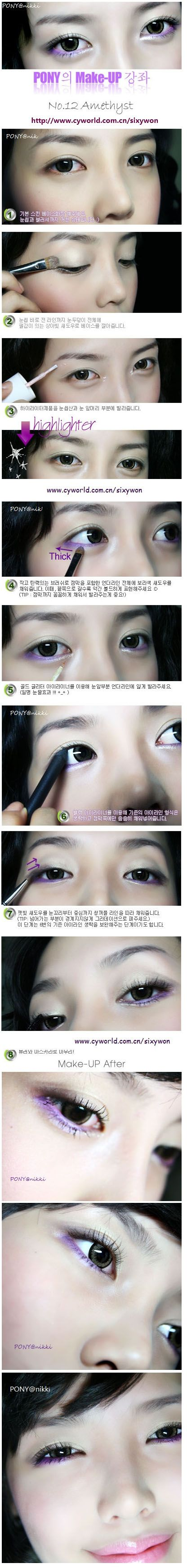 Love Pony (Korean Ulzzang) and her make up! Loving the Purple!