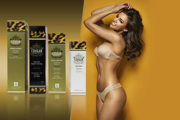 4pc Summer Tanning Kit