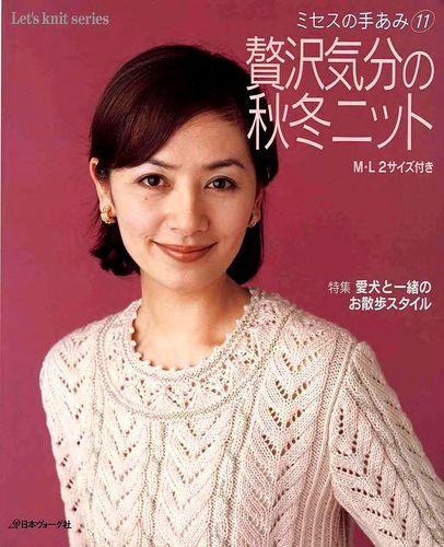 Let's knit series 11 sp-kr_1.jpg
