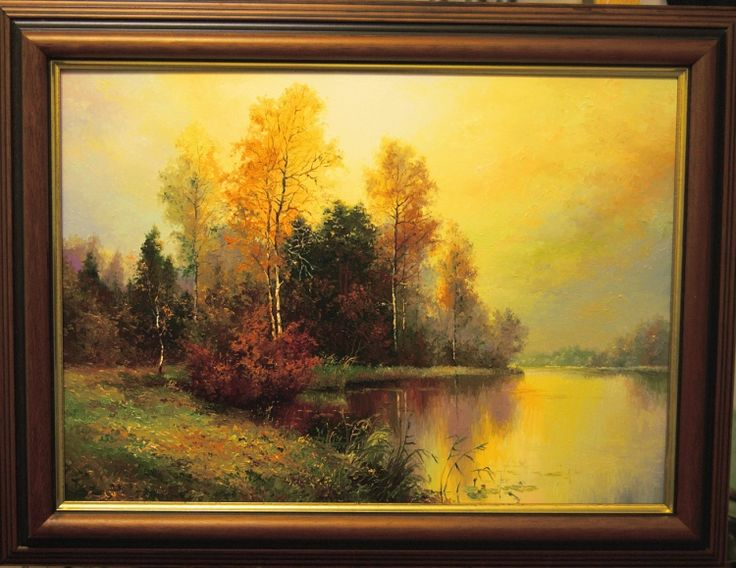 Autumn landscape (landscape painting)