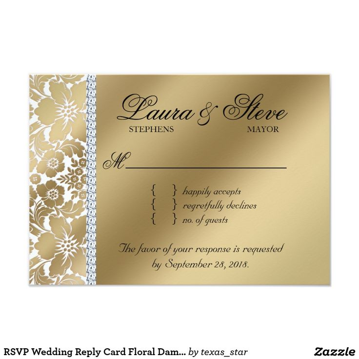 RSVP Wedding Reply Card Floral Damask Gold Crown