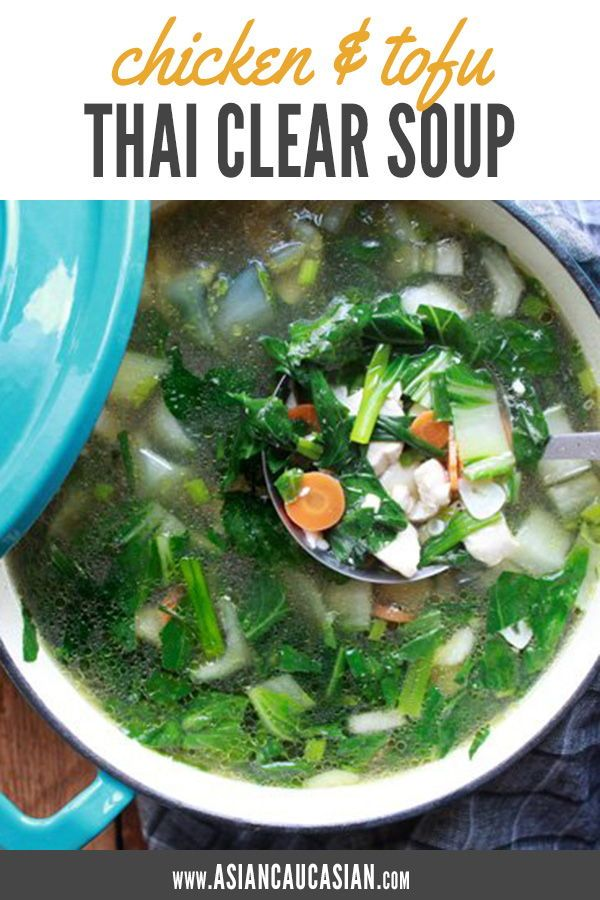 Easy Thai Clear Soup With Chicken And Tofu Recipe Healthy Asian Recipes Asian Soup Recipes Clear Soup
