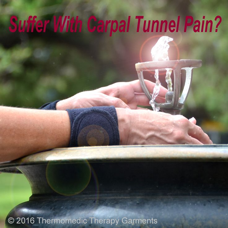 Do your fingers feel stiff and painful most mornings? Are your sore hands disturbing your sleep at night? If you answered yes then you may suffer with carpal tunnel syndrome.