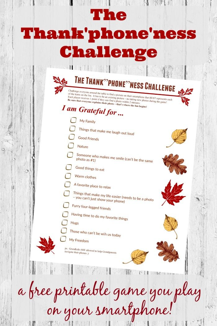 Print this free Thanksgiving Photo Scavenger Hunt and get the whole family involved in showing why they are thankful this year!