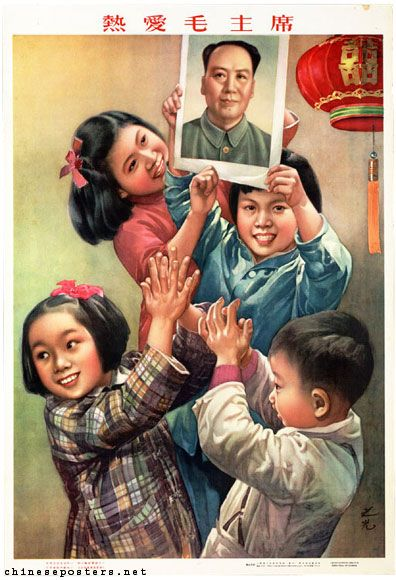 Building the People's Republic (1949-1956)