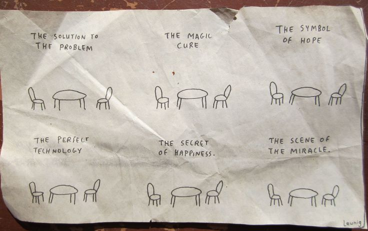This is probably my all-time favorite Leunig. Encompasses my primary beliefs.