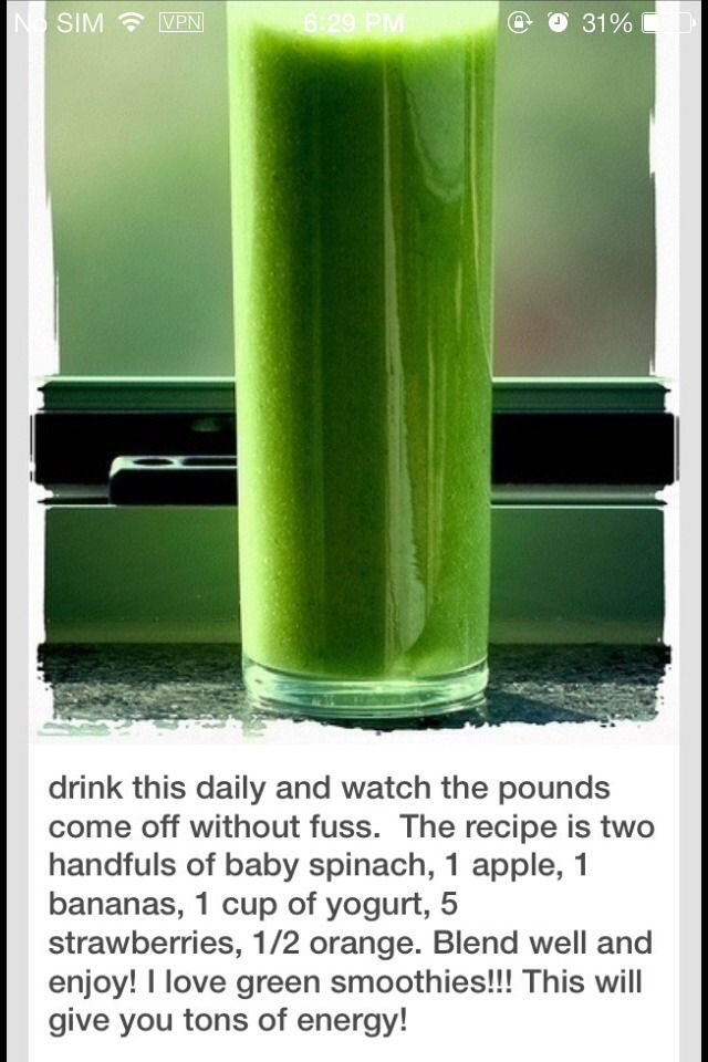 Quick Way To Loose Weight :)