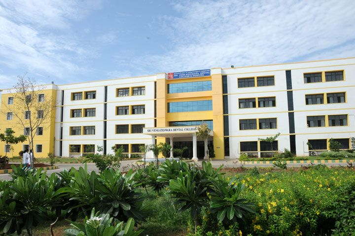 Sri Venkateswara Dental College admissions 2017 Chennai Engineering Mba For Fees Structure and Scholarship Eligibility Nri Quota Contact 9030556009