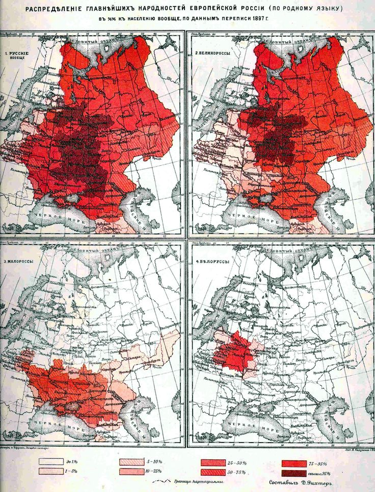 53 best Maps Russia images on Pinterest  Russia Cartography and