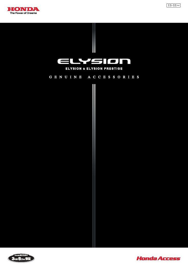 Honda Elysion Japan Accessories Brochure 2011