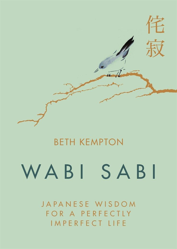 A guide to using the japanese concept of wabi sabi to