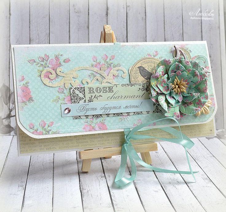 конверт для денег