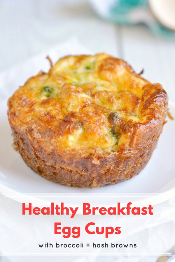 Healthy Breakfast Egg Cups with Broccoli and Hash Browns | These healthy breakfast egg cups are low FODMAP, gluten-free, vegetarian and so easy to make. They're like individual quiches, perfect for a weekend breakfast or brunch. #Recipe #Healthy #Breakfast #Brunch #HealthyRecipe #HealthyBreakfast #HealthyBrunch #GF #GlutenFree #Vegetarian #VegetarianRecipe #VegetarianBreakfast #GlutenFreeBreakfast #LowFODMAPBreakfast #GlutenFreeBreakfast #BreakfastEggCups #LowFODMAP #LowFODMAPRecipe