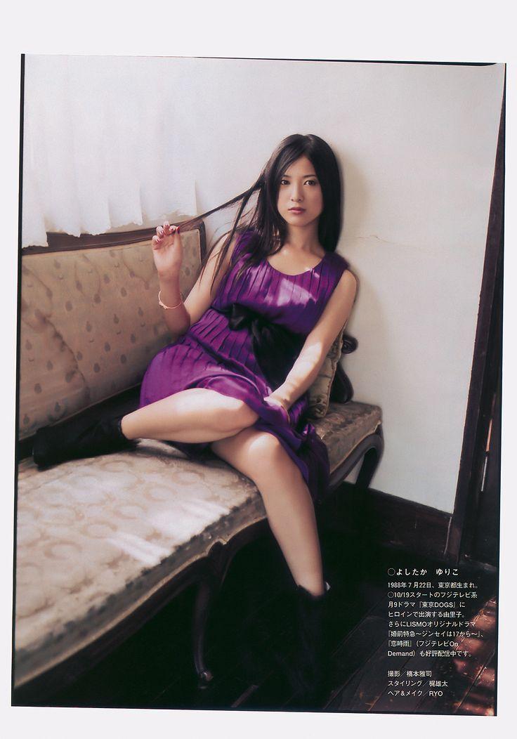 紫も似合う吉高由里子