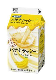 Banana Lassi 『バナナラッシー』