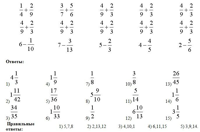 Комплексная тетрадь для контроля знаний 5 класс и.л столий