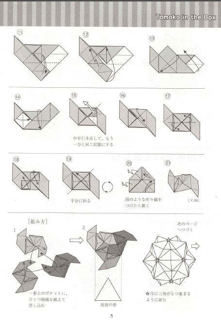 1158 best origami  balls and polyhedrons  images on