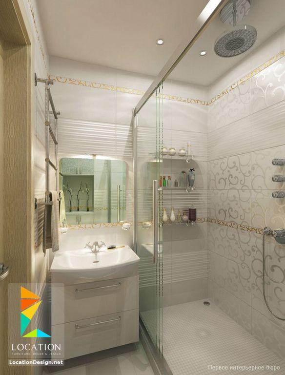 تصميم حمامات صغيرة المساحة