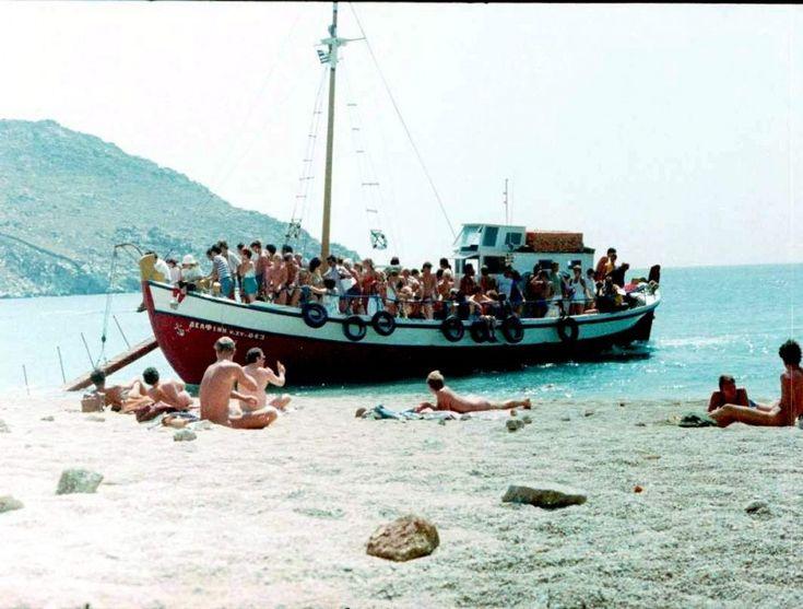 Super Paradise 1980