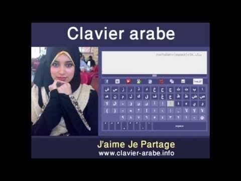 Clavier arabe 2015 http://www.clavier-arabe.info Ecrire en Arabe rapidement et sans Clavier Arabe , Clavier Arab virtuel et Intelligent;google arabe, clavier arabe 2015, clavier arabe, facebook arabe, youtube arabe, wikipedia arabe, traduction arabe