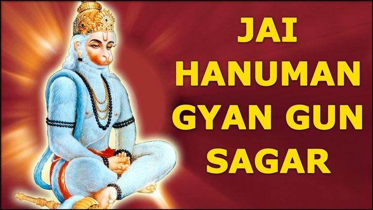 Jai Hanuman Gyan Gun Sagar - Shri Hanuman Chalisa - Popular Hindi Devoti...