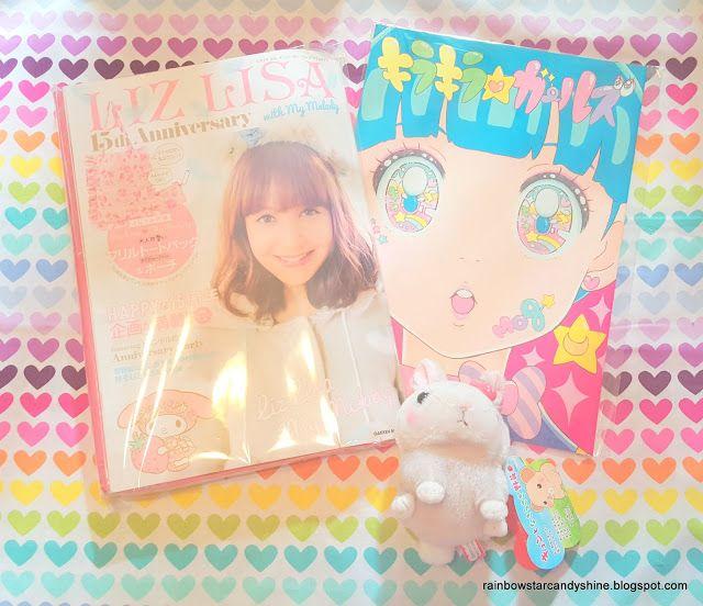 Rainbow Star Candy: Kawaii Review: Tokyo Otaku Mode  New Kawaii Review~! http://rainbowstarcandyshine.blogspot.com/2016/03/kawaii-review-tokyo-otaku-mode.html  #RainbowStarCandy #kawaiiblogger #kawaiiblog #TokyoOtakuMode #Gyaru #Himekaji #jfashion #kawaiiart #kawaiifashion #kawaiilifestyle #KiraKiraGirls #LizLisa #pastel #pink #plush #review #shopping