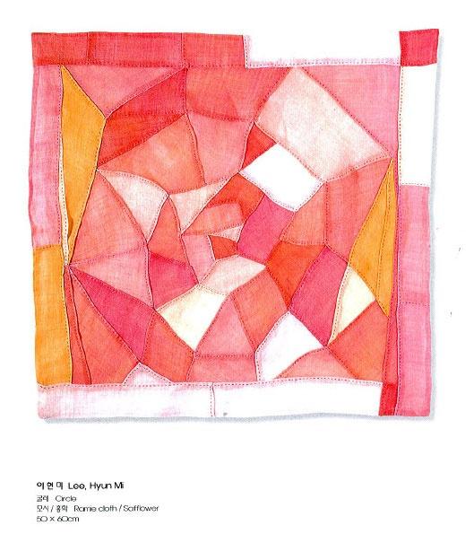 Bojagi (Korean Wrapping Cloth). Sweet citrus colors