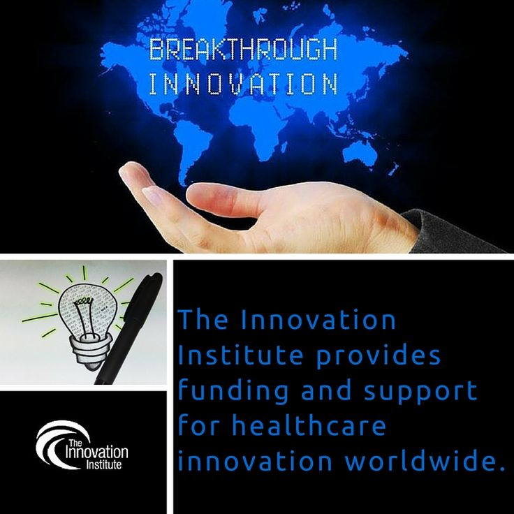 The Innovation Institute provides #medical #innovation funding for outstanding #ideas.   #MedicalInnovation #MedicalInnovationFunding