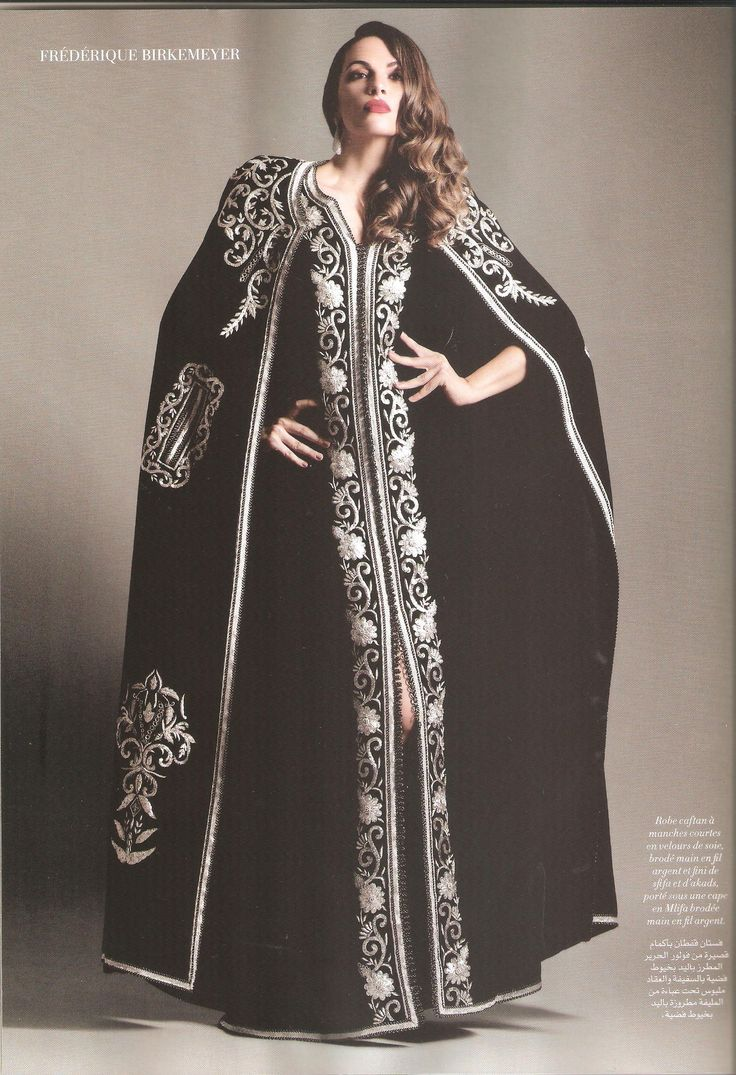 5284 best moroccan takchitas caftans and jellabas arabic kaftan abaya images on pinterest - Les caftan moderne ...