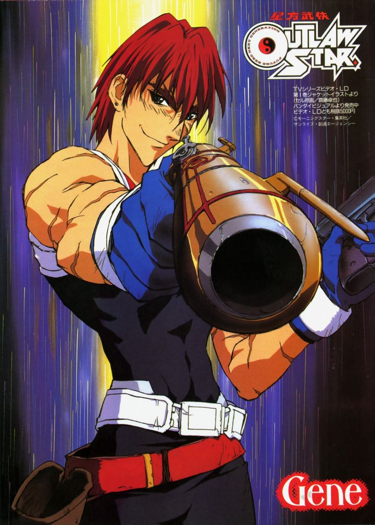 Outlaw star ^^ There's plenty of sci-fi anime series out there but this is special! A perfect blend of engaging storylines, plot twists and comedy ^^ Loved it <3