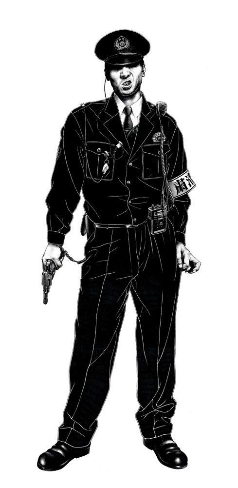 巡査 A' (Constable A) - Shohei Otomo