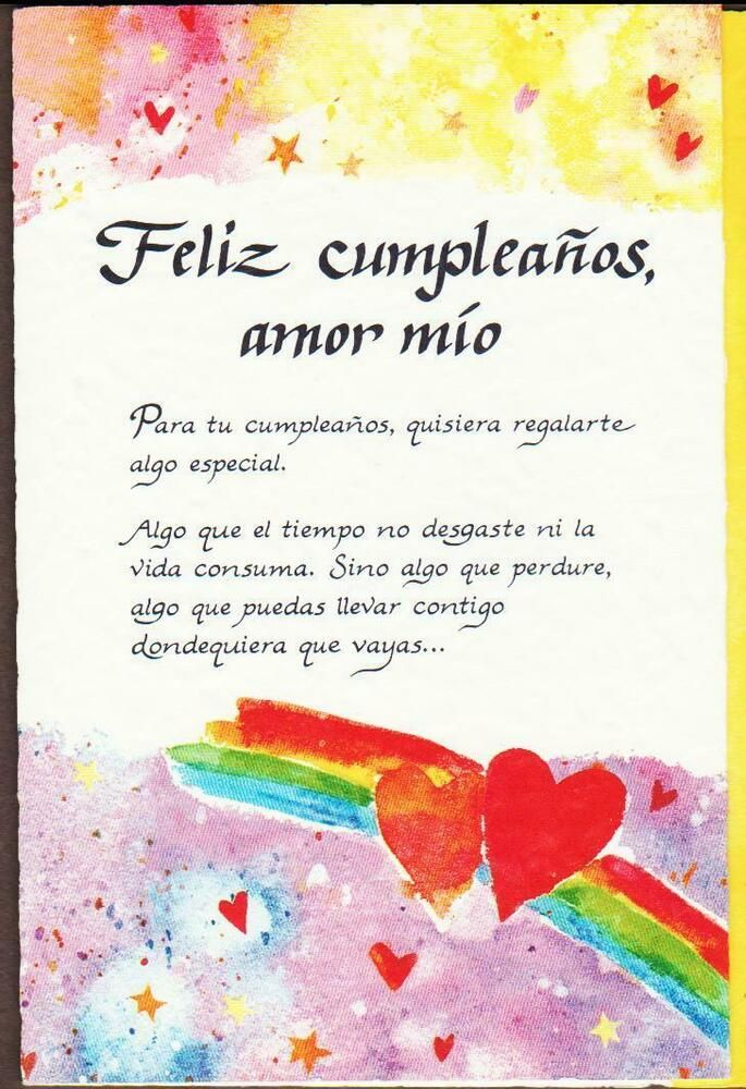 Spanish Blue Mountain Arts Greeting Card Birthday Happy Birthday My Love Bluemountainart Happy Birthday My Love Happy Birthday Me Birthday Wishes For Myself