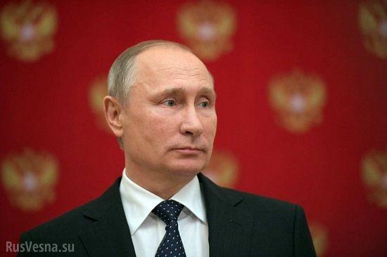 Путин обсудил с Совбезом удар коалиции США по сирийским войскам