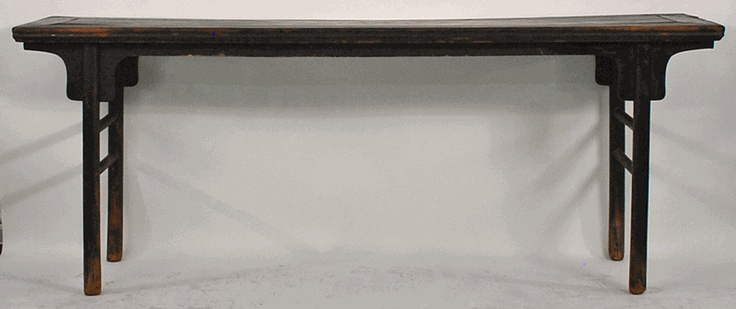 Antique Asian Furniture: Antique Chinese Painting Or Calligraphy Table From  Northern China