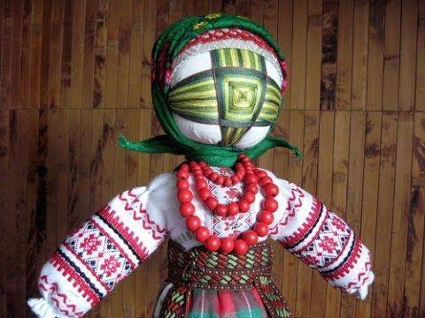 Кукла Желанница, делаем своими руками оберег на исполнение желания.