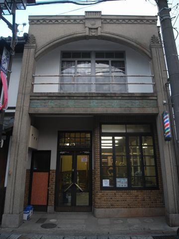 宇水理髪店