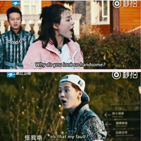 Luhan in Running Man China | EXO Memes | Pinterest ...