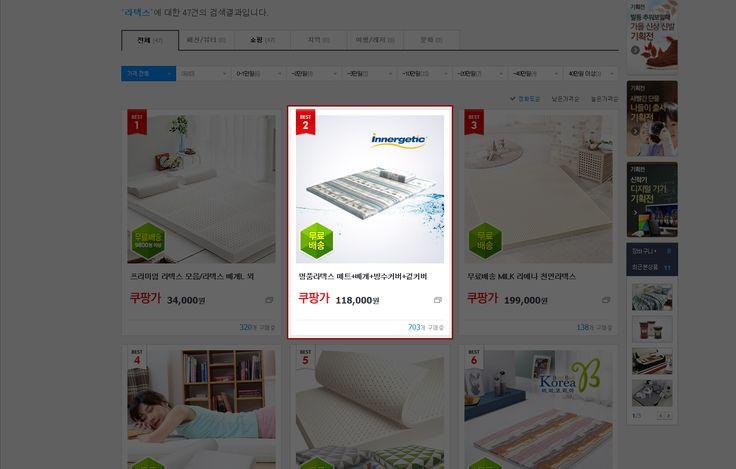 [소셜] 쿠팡딜 높은 구매율 제품 상세페이지 작업