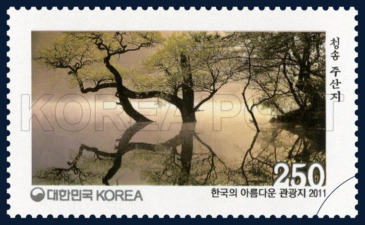Fascinating Tourist Destinations in Korea Series Stamps (1st), a green pine Jusanji Reservoir, Landscape, Light brown, grass green, 2011 05 27, 한국의 아름다운 관광지 시리즈우표(첫 번째 묶음), 2011년 5월 27일, 2798, 청송 주산지, postage 우표