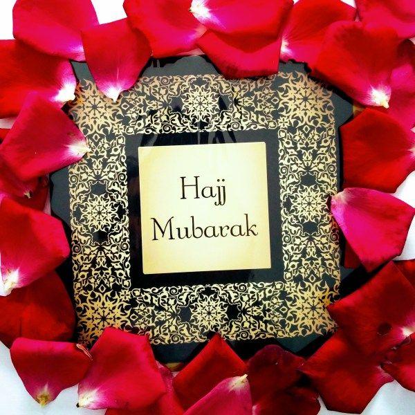Umrah Banner: 13 Best Hajj Gift Ideas Images On Pinterest