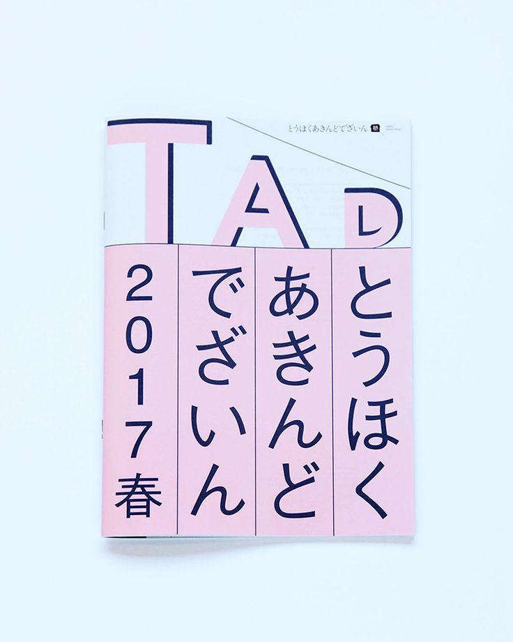 cover design: Yutaka satoh