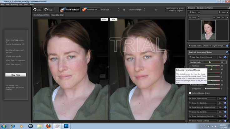Review of Portrait Professional photo editing software