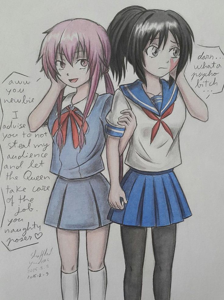 I Personally Think Of Yuno Sama As Yandere Queen And Ayano Chan Princess That Would Look At A Little Sister