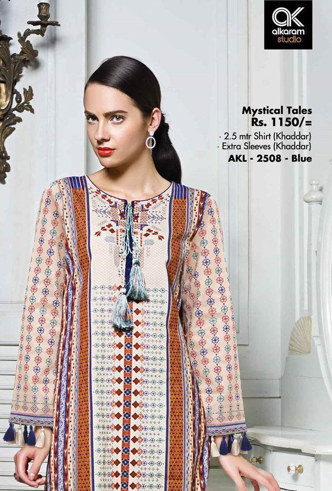 At ksabih.com - Pakistani No-1 Branded fabrics collections Available and we are here to provide in your country with Custom Stitching on your own Sizes see more collection.. http://goo.gl/tEPjrG