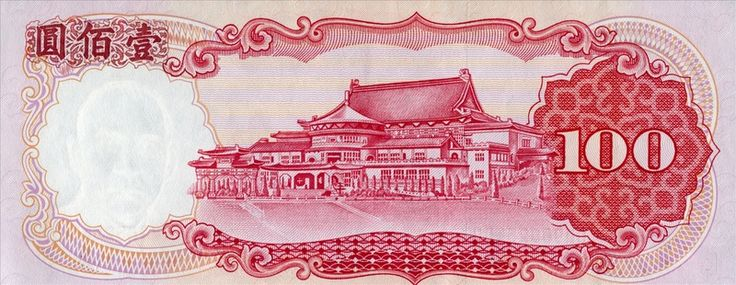 new cash | New Taiwan dollar (TWD) Currency Calculator and Exchange Rate