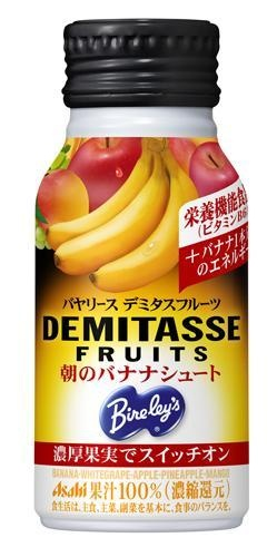 Asahi's Banana Shoot is your morning energy supply in #Japan