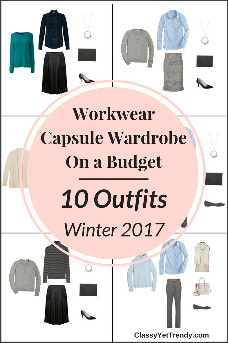Workwear Capsule Wardrobe On a Budget: 10 Winter Outfits - Turn 26 pieces into 100 outfits! Teal sweater, gray cardigan, black pleated skirt, beige cardigan, blue button-up shirt, plaid shirt, tweed skirt, pencil skirt, camel coat, black ankle booties, black pumps heels, leopard flats, gray flats, handbag, clutch, pendant necklace, pearl necklace, scarf.