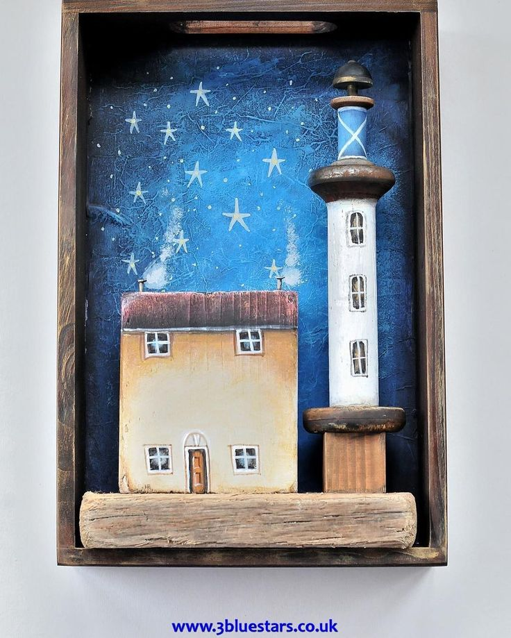 Little White Lighthouse... a 3d picture made from driftwood, reclaimed wood and a vintage cotton bobbin  #artwork #seaside #lighthouses #gift #night