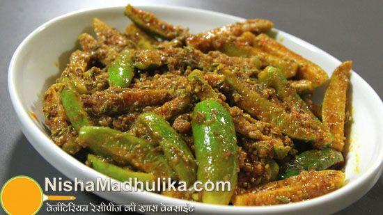 Kunduru Pickle - Tendli Pickle Recipe - How to make Tindora Pickle